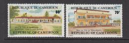 1984 Cameroun City Hall Types Bamenda & Mbalmayo Set Of 2 MNH - Cameroon (1960-...)