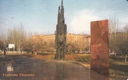 ARMENIA - Yeghishe Charents, ArmenTel Telecard 50 Units, Tirage 20000, Exp.date 31/12/06, Sample No CN - Arménie