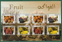 PALESTINE 2012 - FRUIT 8v M/S MNH ** - PALESTINIAN Fruits, Oranges, Grapes, Dates, Banana - As Scan - Palestine