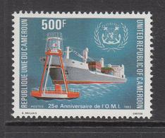 1983 Cameroun 25th Anniv Of Intl Maritime Org. Freighter Set Of 1 MNH - Cameroon (1960-...)