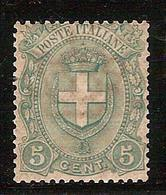 (Fb).Regno.Umberto I.1896-97.-5c Verde Nuovo,gomma Integra,MNH (100-16) - Mint/hinged