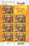 Ukraine 2005 President Inauguration Day Minisheet MNH - Ukraine