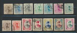 Empire - IRAN  1933/5  Yvert  Entre 551 Et 571  Collection Oblitérés - Iran