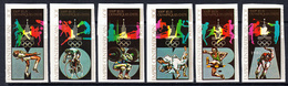 1979 Central African Republic Moscow Olympics Cycling Complete Set Of 6 Imperf Non Dentale MNH - Centraal-Afrikaanse Republiek