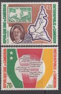 1973 Central African Republic 1st Anniv Of United Cameroun Set Of 2 MNH - Centrafricaine (République)