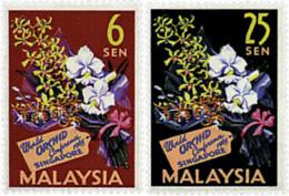 Ref. 91972 * NEW *  - MALAYSIA . 1963. 4th WORLD SINGAPORE ORCHIDS CONFERENCE. 4 CONFERENCIA MUNDIAL DE LA ORQUIDEA EN S - Malasia (1964-...)
