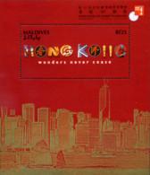 Ref. 292995 * NEW *  - MALDIVES . 1997. HONG KONG 97. INTERNATIONAL PHILATELIC EXHIBITION. HONG KONG 97. EXPOSICION FILA - Maldives (1965-...)