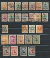 PERSIA Kingdom - IRAN  1922/5 Yvert  Entre 438 Et 467  Collection Oblitérés - Iran