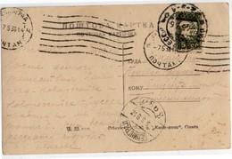 Russia Ukraine Postal Code Odessa  Leningrad 1936 Opera Theatre - Used Stamps