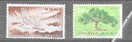 2 Series De Ryu Kyu Nº Yvert 80 Y 82 ** - Stamps