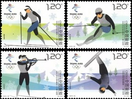 China 2018 Pre 2022 Winter Olympic Games 4v MNH - Inverno 2022 : Pechino