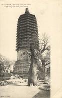 China, PEKING PEIPING, Tien-Ling-Tse Tower (1899) Postcard - China