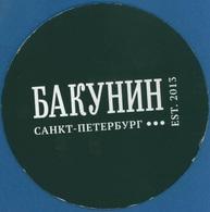 Russia - Bierdeckel - Bakunin - Beer Mats