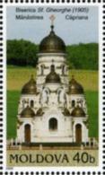 Ref. 182577 * NEW *  - MOLDOVA . 2005. RELIGIOUS BUILDINGS. EDIFICIOS RELIGIOSOS - Moldavia