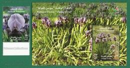 PALESTINE 2017 - PALESTINIAN National Flower FAQQU'A IRIS 1v + M/S MNH ** Full Set - Flowers, Nature, Plants - As Scan - Palestine