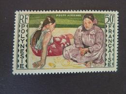 POLYNESIE FRANCAISE, Poste Aérienne, Année 1958, YT N° 2 Neuf, Très Légère Trace Charnière (cote 12 EUR) - Airmail