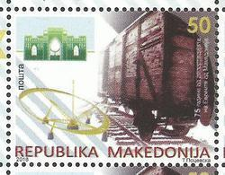 MK 2018-13 HOLOKAUST, MACEDONIA, 1 X 1v, MNH - Mazedonien