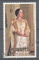 Penrhyn 1980 Yvert 124, 80th Anniversary Queen Mother - MNH - Penrhyn