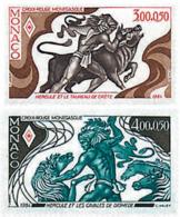 Ref. 79018 * NEW *  - MONACO . 1984. MONACO RED CROSS. CRUZ ROJA MONEGASCA - Monaco