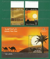 PALESTINE 2017 - ISLAMIC NEW YEAR 2v + M/S MNH ** Full Set - ISLAM, MECCA, Mosque, Camels, Desert, Palm Tree - As Scan - Palestine