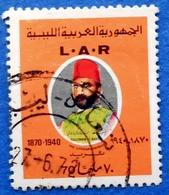 393 LIBYA LAR 70 M 1972 WRITER SULEIMAN AL BARUNI - USED - Libya