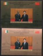 Côte D'Ivoire Ivory Coast 2013 Chine China Joint Issue Emission Commune Bloc + Epreuve De Luxe Sheet + Proof - Ivory Coast (1960-...)