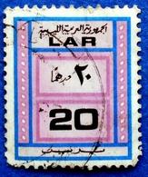413 LIBYA LAR 20 M 1973 NUMBER - USED - Libya