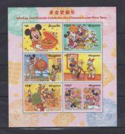 C178. Guyana - MNH - Cartoons - Disney's - Cartoon Characters - Mickey - Minnie - Disney