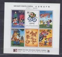 U573. Maldives - MNH - Cartoons - Disney's - Cartoon Characters - Mickey - Goofy - Disney