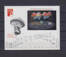 R573. Mongolia - MNH - Cartoons - Disney's - Plants - Mushrooms - Disney