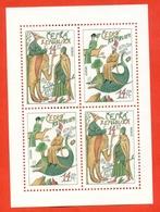 Czech Republic 1994.Europa. Marco Polo. Great Discoveries. Block. - Czech Republic