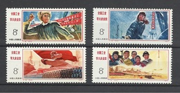 Chine China Cina 1977 Yv. 2077/2080 ** Planification De L'industrie Sc. 1333-36 Learning From Daqing In Industry Ref J15 - 1949 - ... People's Republic