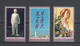 Chine China Cina 1977 Yv. 2058/2060 ** 30th Anniversary Of Martyrdom Of Liu Hulan - Mort De Liu Hulan  Ref J12 - 1949 - ... People's Republic