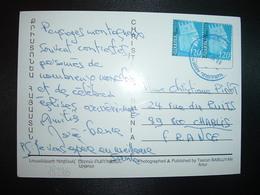 CP Pour La FRANCE TP ARMENIE ONUS 120 Paire OBL. BLEUE 09 08 09 ARMENIA - Autres - Europe
