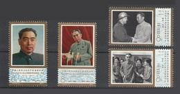 Chine China Cina 1977 Yv. 2054/2057 ** Sc. 1303/1306 1st Anniversary Of Chu En Lai Death - Mort De Chou En Lai   Ref J13 - 1949 - ... People's Republic