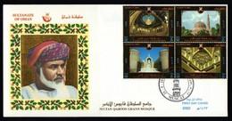 OMAN Sultan Qaboos Grand Mosque 2002 On Fdc. - Oman