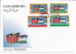 2 FDC's Mi 16-20 I Palestinian Authority Overprint Flag - 10 April 1995 - Palestine