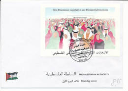 FDC Mi Block 4 Palestinian Authority Parliament President Election - 20 May 1996 - Palestine