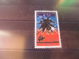 HAITI POSTE AERIENNE YVERT N° 675 - Haiti
