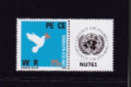 """ONU New York 2006: Francobollo Da 75c. MNH/** Con Appendice Della Serie """"Guerra E Pace"""". - New York - Sede Centrale Delle NU"""