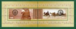 PALESTINE 2008 - PALESTINIAN AUTHORITY - ARAB POSTAL DAY 2v M/S MNH ** - Joint Issue, Post, Camel, Bird, Desert -as Scan - Palestine
