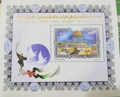 ALGERIE ALGERIA 2018 - SHEET BLOC BLOCK S/S - PALESTINE DOVE DOVES COLOMBE PIGEONS BIRDS OISEAUX FLAGS JERUSALEM  MNH - Monumentos