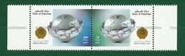 PALESTINE 2016 - ARAB POSTAL DAY 2v MNH ** - Joint Issue, Post, Letters, World Map - As Scan - Palestine