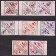 DOMINICAN REPUBLIC - 1958 - SPORT - MELBOURNE -  PALESTINA REFUGEES FUND - Mi 621-636 - MNH** VF - Dominicaine (République)