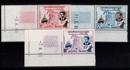 Cambodge - YV 84 à 86 N** Complete Petit Coin Daté - Cambodia