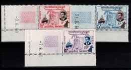 Cambodge - YV 84 à 86 N** Complete Petit Coin Daté - Cambodge