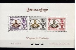 Cambodge - Bloc YV 12 N** Roi Ang Duong - Cambodia