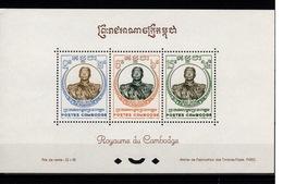 Cambodge - Bloc YV 13 N** Norodom - Cambodia