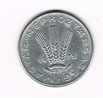 &  HONGARIJE  20  FILLER  1975 - Hongrie