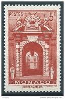 Monaco - 1959 - Vue De La Principauté - N° 503 - Neuf ** - MNH - Monaco